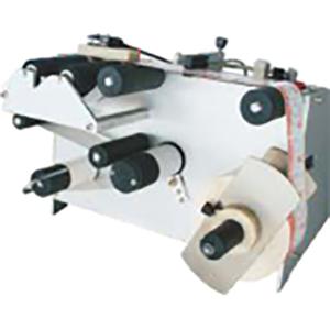 B76 Semi-automatic Labeling Machine