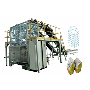 GFP1S2 Automatic woven bag baling machine