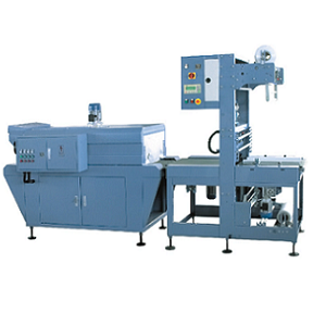 YS-ZB-2 Auto sleeve packager shrink wrapper machine