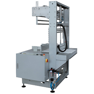 YS-ZB-1 Auto sleeve packager shrink wrapper machine