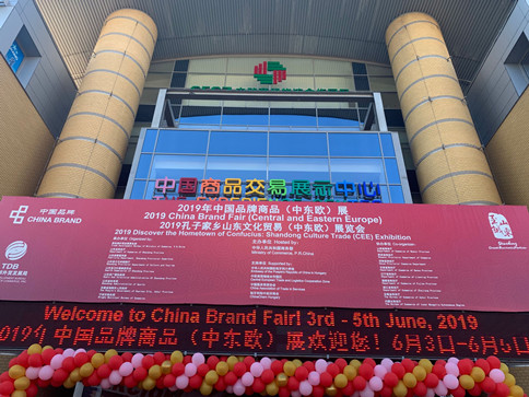 Anhui Keyo Automation Machinery Equipment Co.,Ltd had take part in the China Brand fair on 2019-6-3 in Hungary.