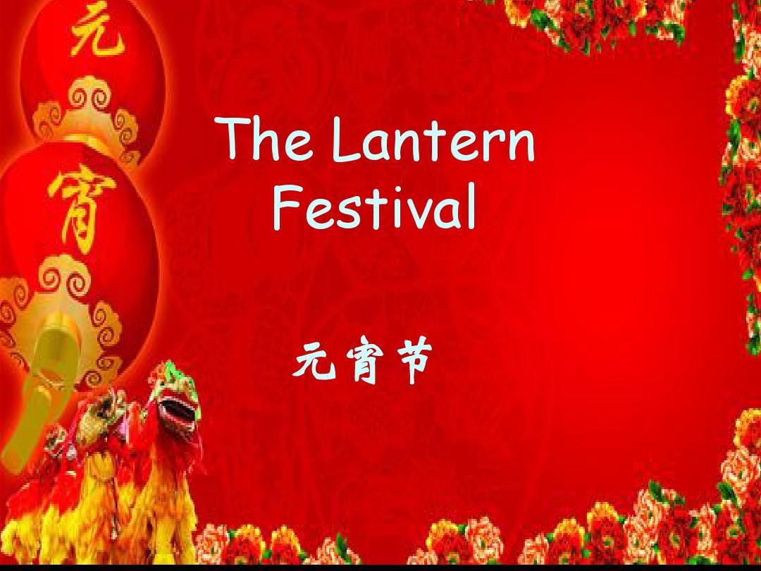 Happy Lantern Festival